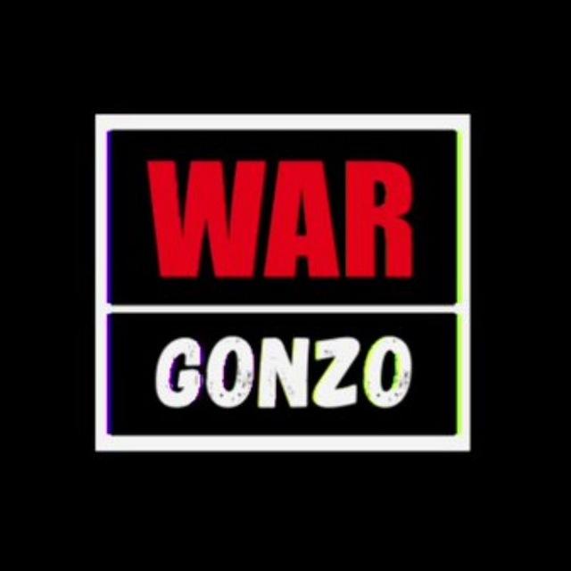 Телеграм канал WarGonzo