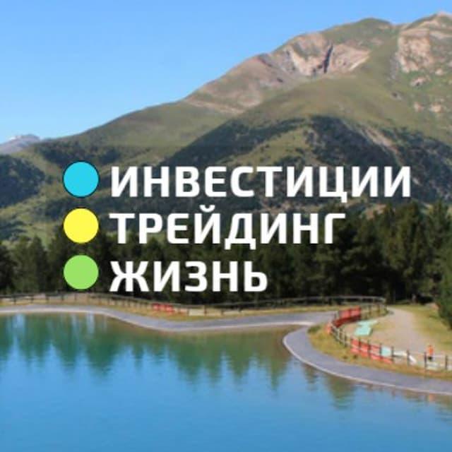 Телеграм канал — СОЛОДИН LIVE