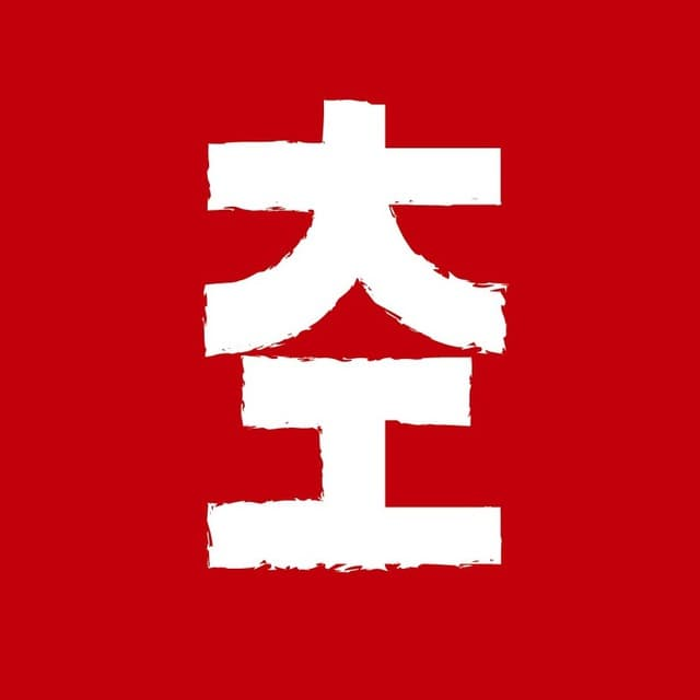 Телеграм канал — Китай наизнанку