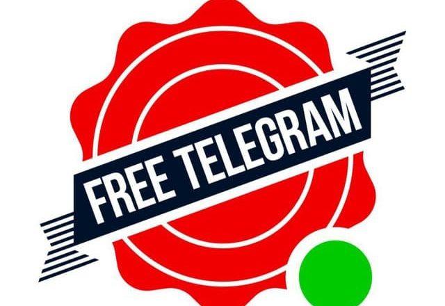 freeTelegram — ваш гид по скидкам