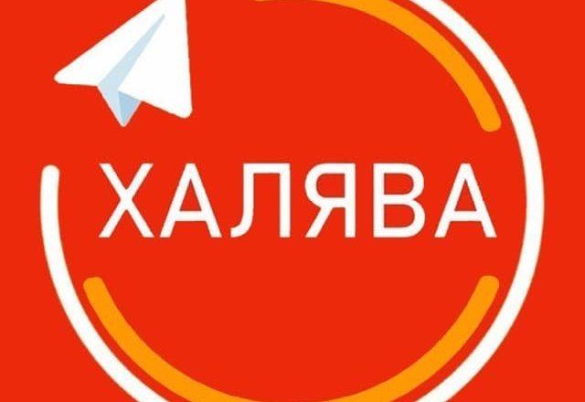 Aliexpress Халява   Скидки   Промокоды
