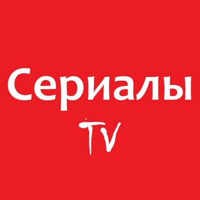 Телеграм канал — Бывшие   Метод   СашаТаня   Полет