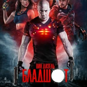 НОВИНКИ КИНО Фильмы HD