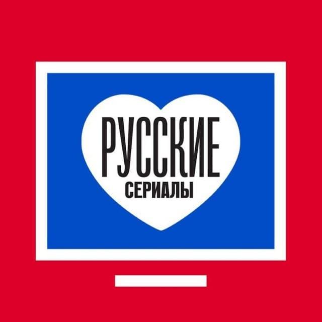 Телеграм канал — Бывшие | Ивановы | Метод