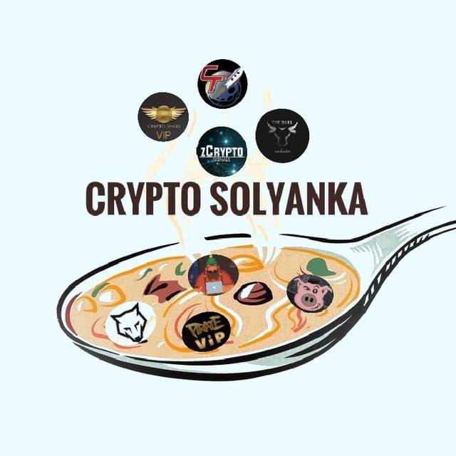 Телеграм канал — Crypto Solyanka