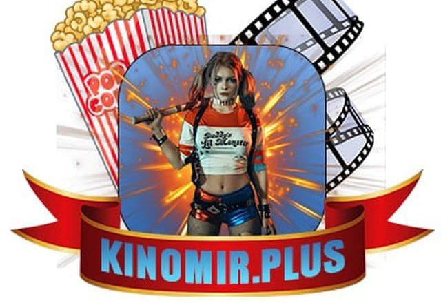 ФИЛЬМЫ | KINOMIR.PLUS🎥