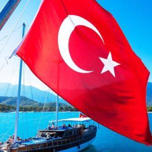 Туризм   Турция   Азия
