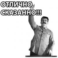 Стикеры телеграм Сталин