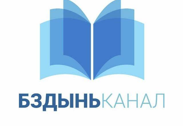 BZD • Книги для программистов
