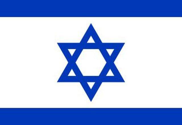 Еврейский Израиль