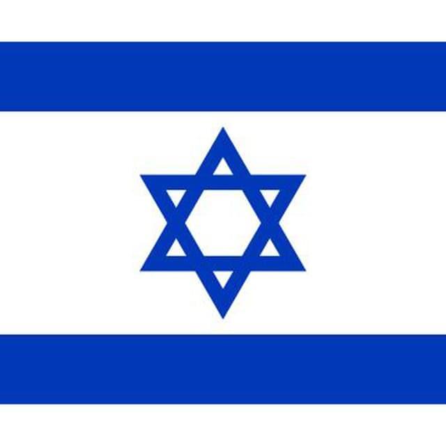 Телеграм чат — Еврейский Израиль