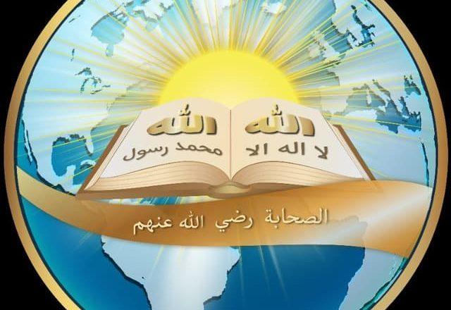 AL-FURQAN chat