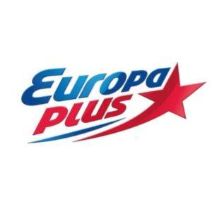 Музыка Европа плюс