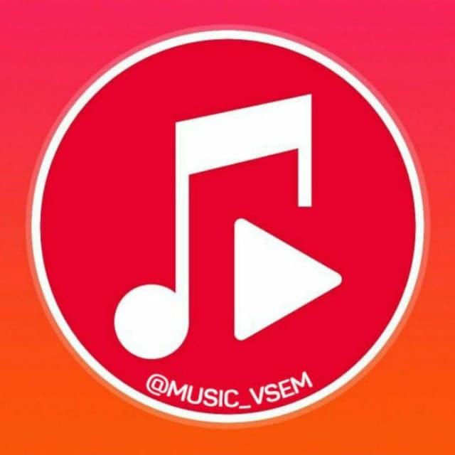 Телеграм канал — Music   Лучшая музыка 🔥   Музыка