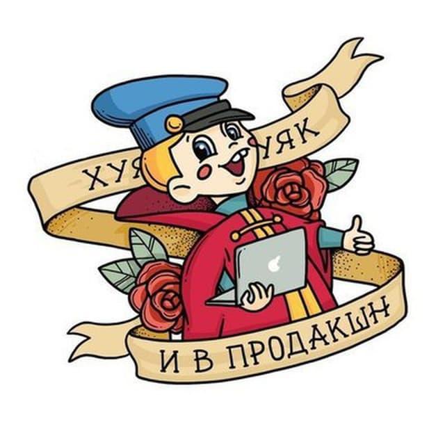 Телеграм канал — Говнокод