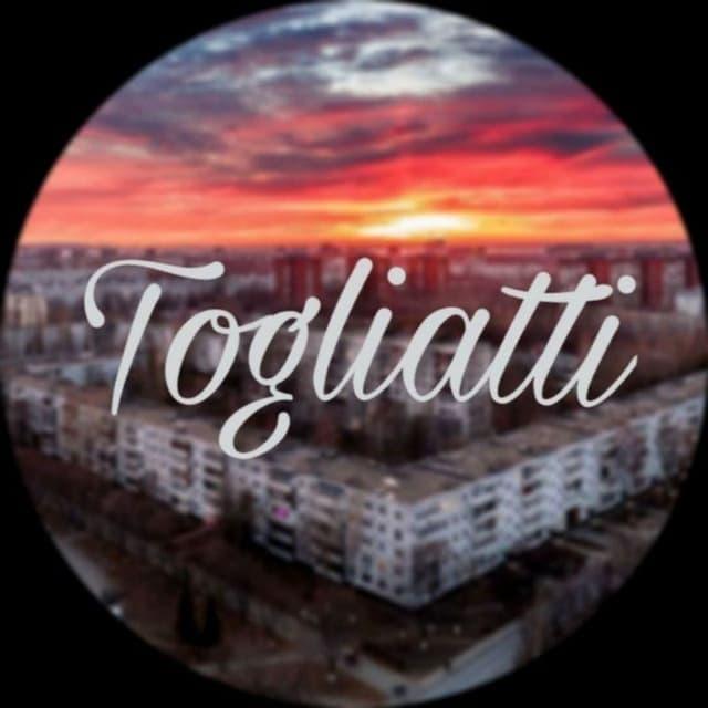 Телеграм чат — Ламповый Чат Тольятти
