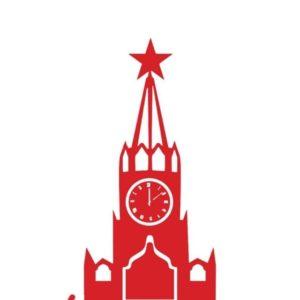 Москва с огоньком