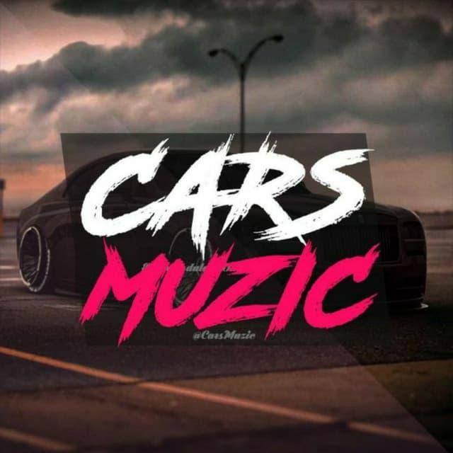 Телеграм канал — Cars Muzic 🔥