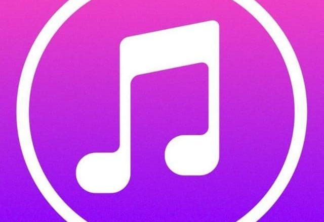 Музыка | Треки | Ремиксы