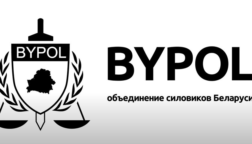 Еще один белорусский телеграмм-канал признан экстремистским