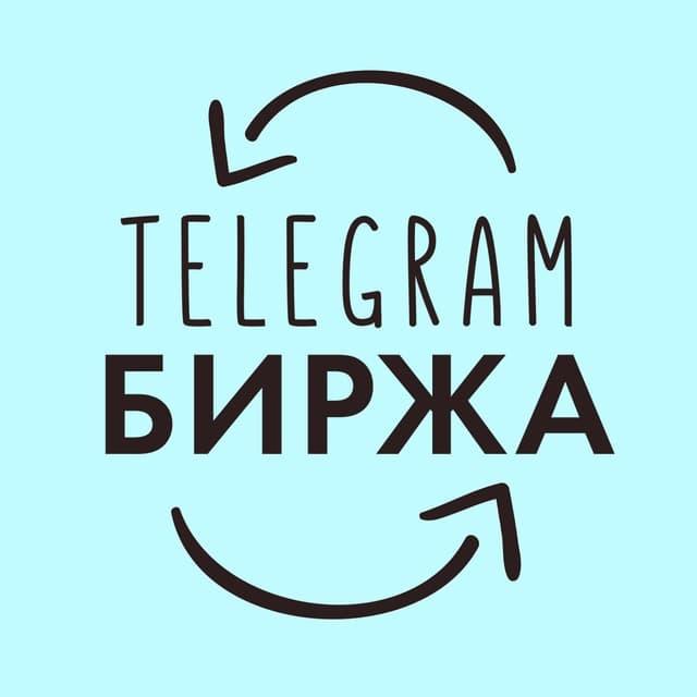 Телеграм канал — Телеграм Биржа Мартенса | Купить,