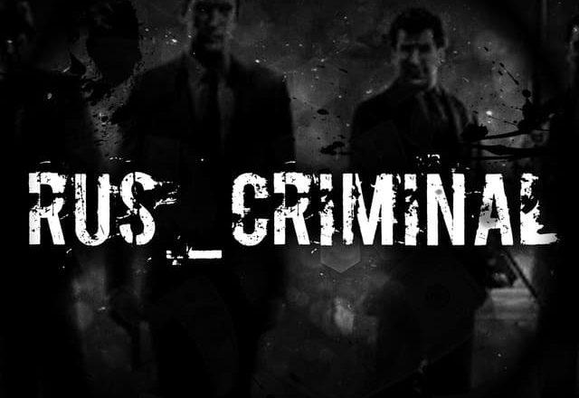 Rus_criminal