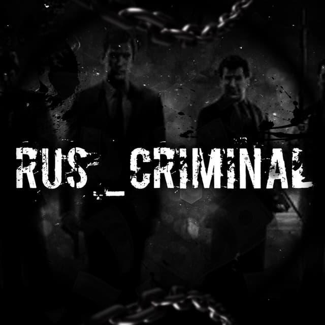 Телеграм канал — Rus_criminal