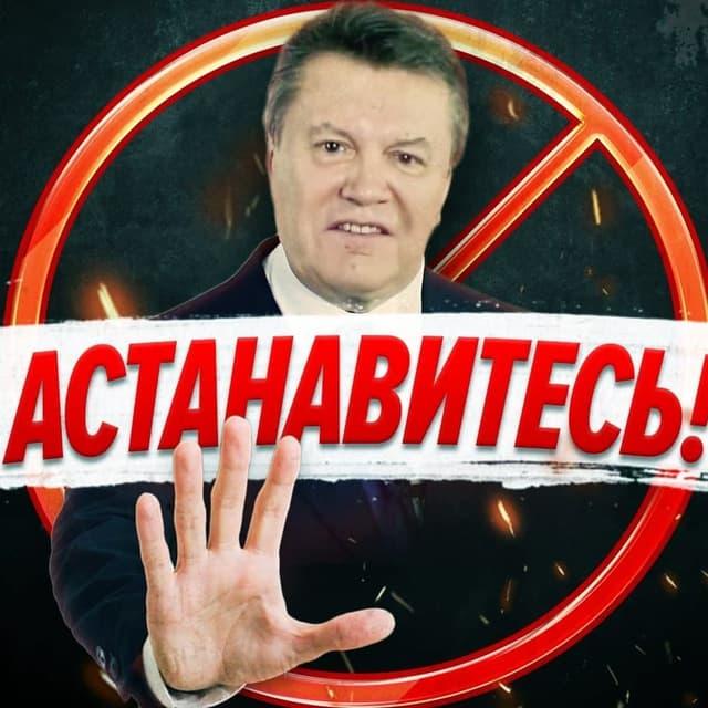 Телеграм канал — АСТАНАВИТЕСЬ!