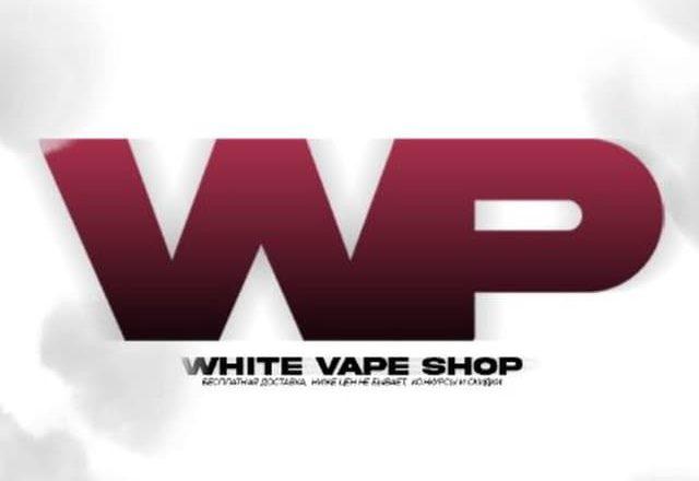 WhiteVaper | Магазин